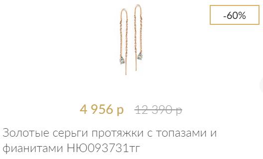 2020-12-29_16-00-39