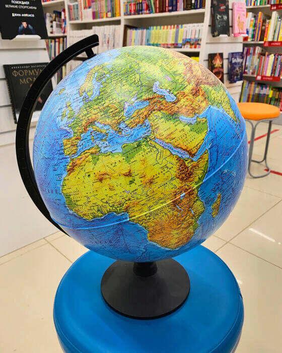 3-globus