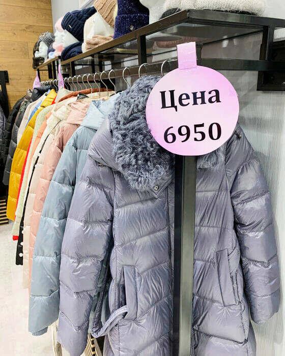 35-zimnjaja-odezhda-so-skidkoi-1